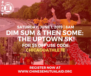 Dim Sun & Then Some The Uptown 5K